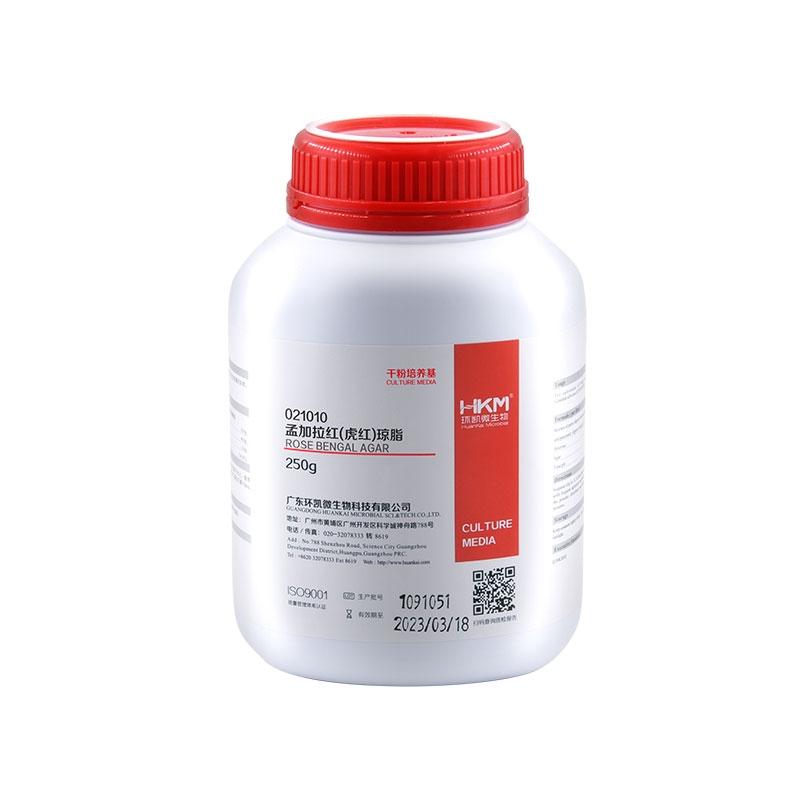 孟加拉红琼脂 虎红琼脂 培养基霉菌检测分离培养250g环凯021010